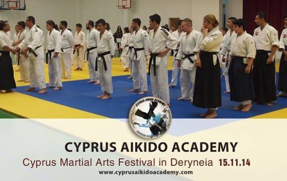 Cyprus Martial Arts Festival