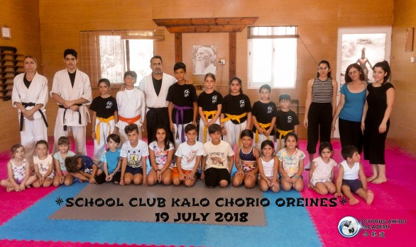 Aikido seminar  to  the club of Kalo Chorio Orinis